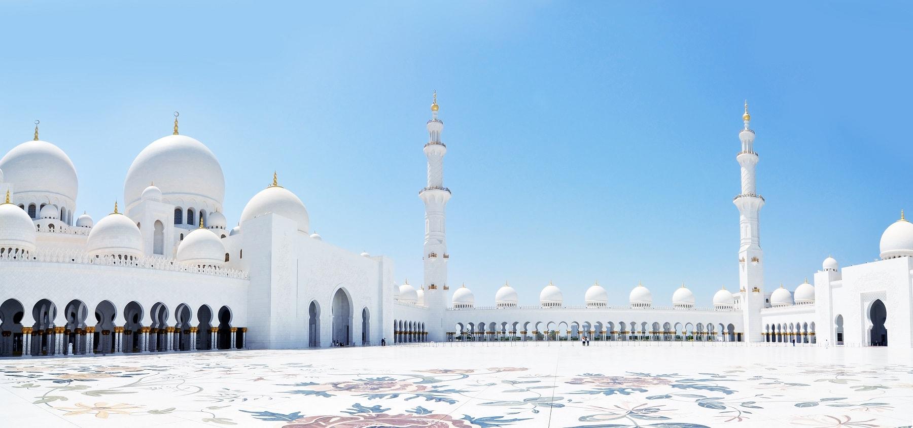 Abu Dhabi Pauschalreise