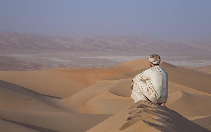Abu Dhabi Pauschalurlaub